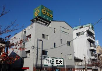 五大・桑名本店